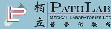 ISO 15189 accreditation boosts revenue for PathLab Medical Laboratories ltd.